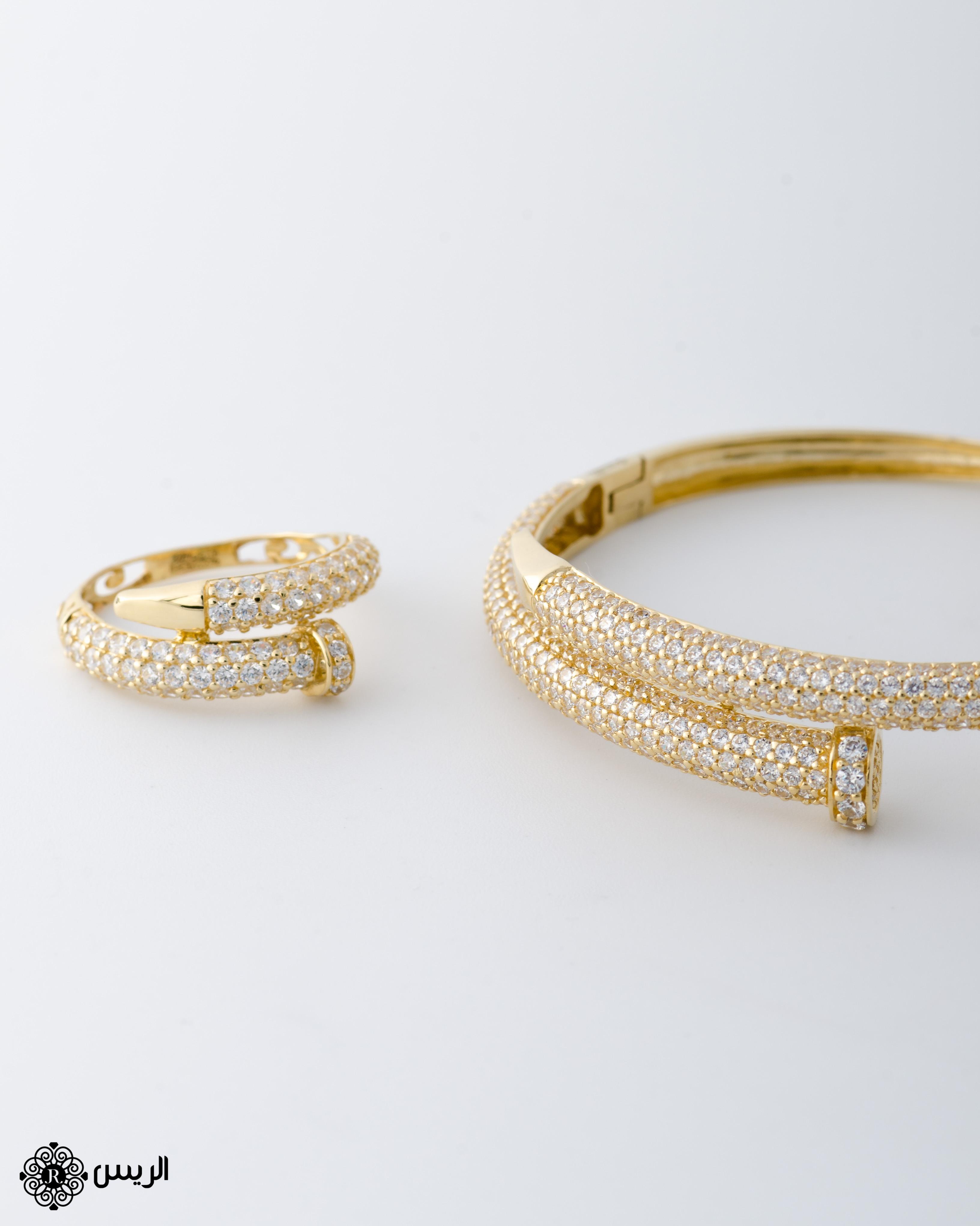Raies jewelry Bangle Nail with Ring إسورة مسمار مع خاتم الريس للمجوهرات
