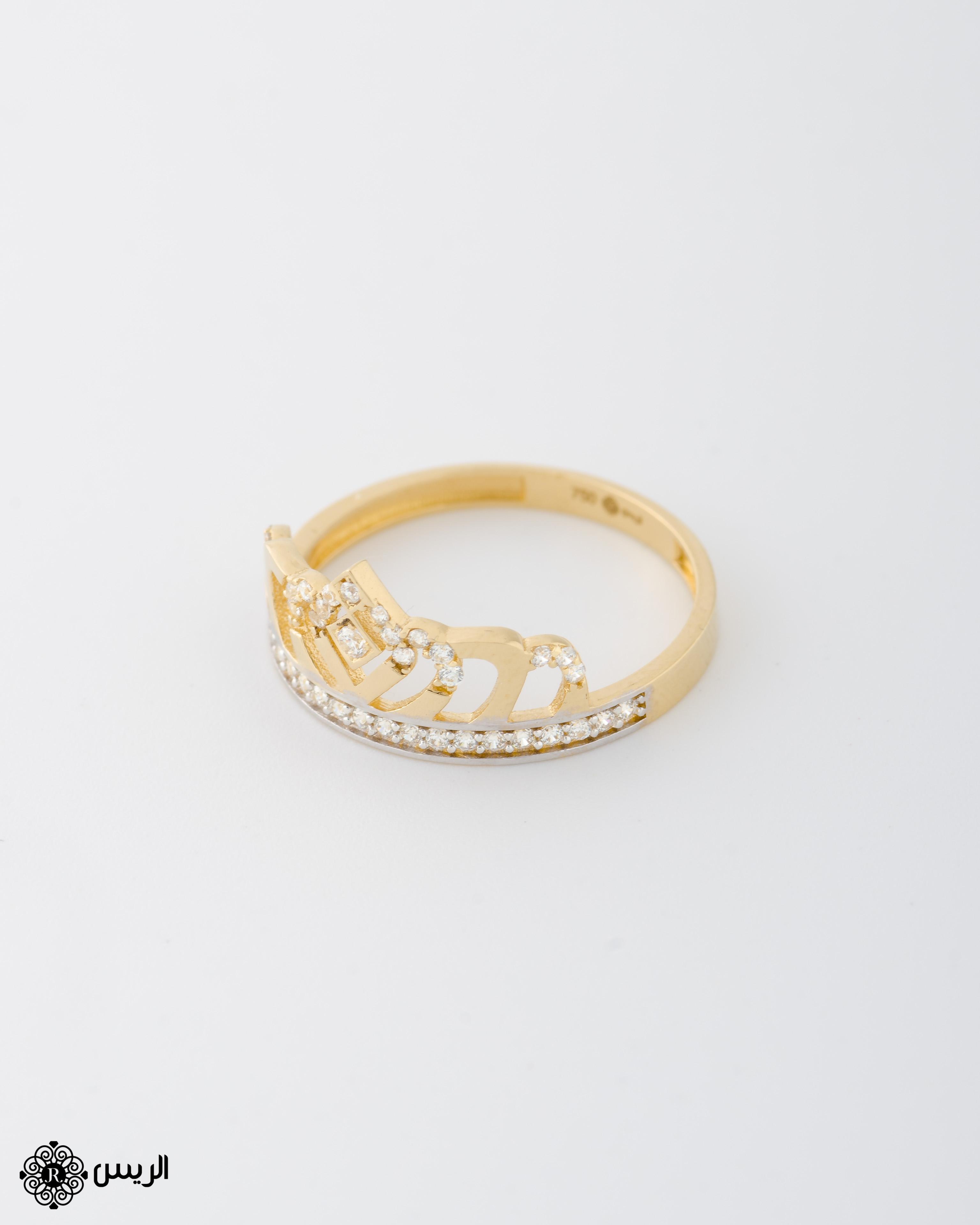 Raies jewelry Delicate Crown Ring خاتم تاج ناعم الريس للمجوهرات
