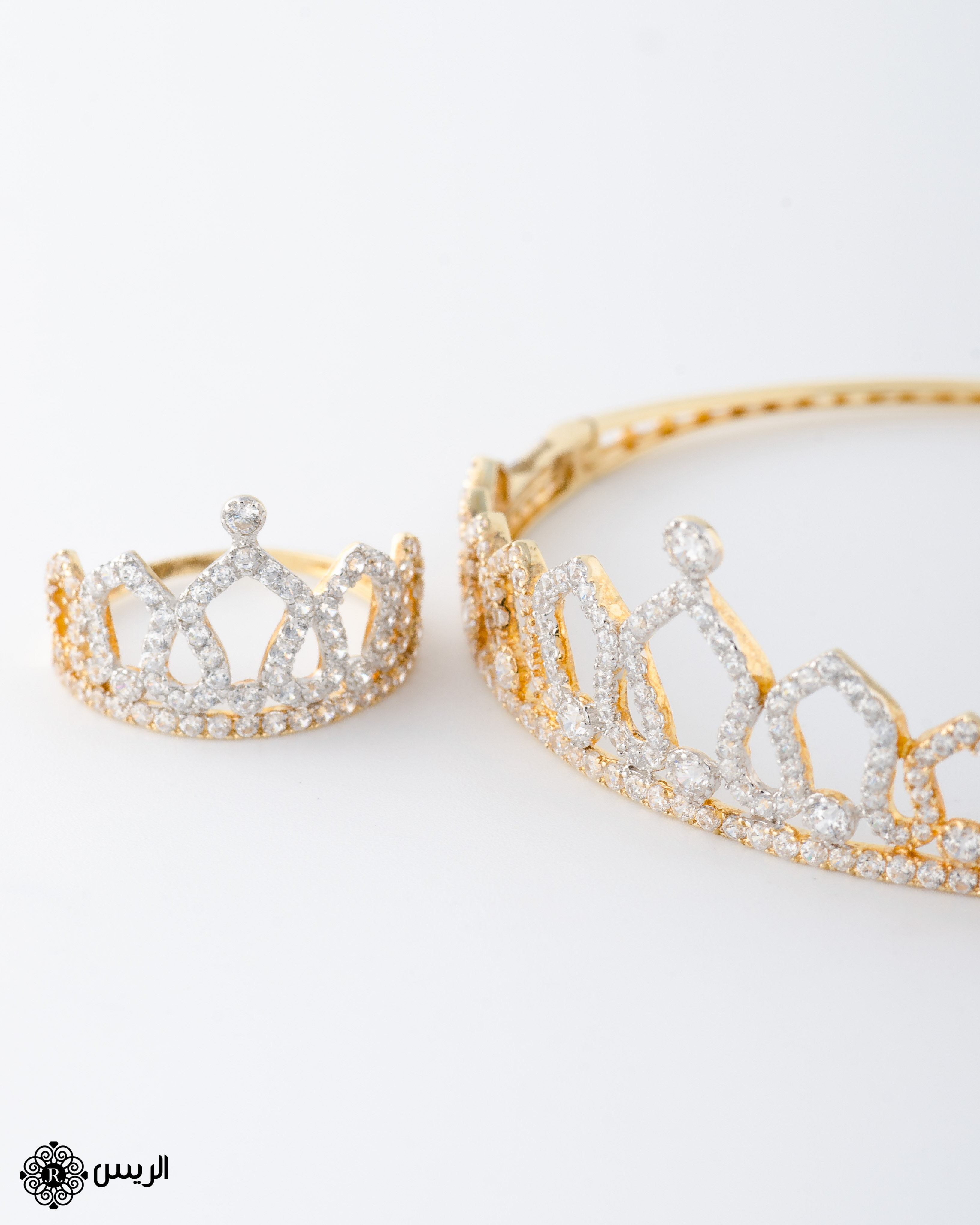 Raies jewelry Bangle Ring Classic Crown Design إسورة تاج مع خاتم تصميم كلاسيكي الريس للمجوهرات