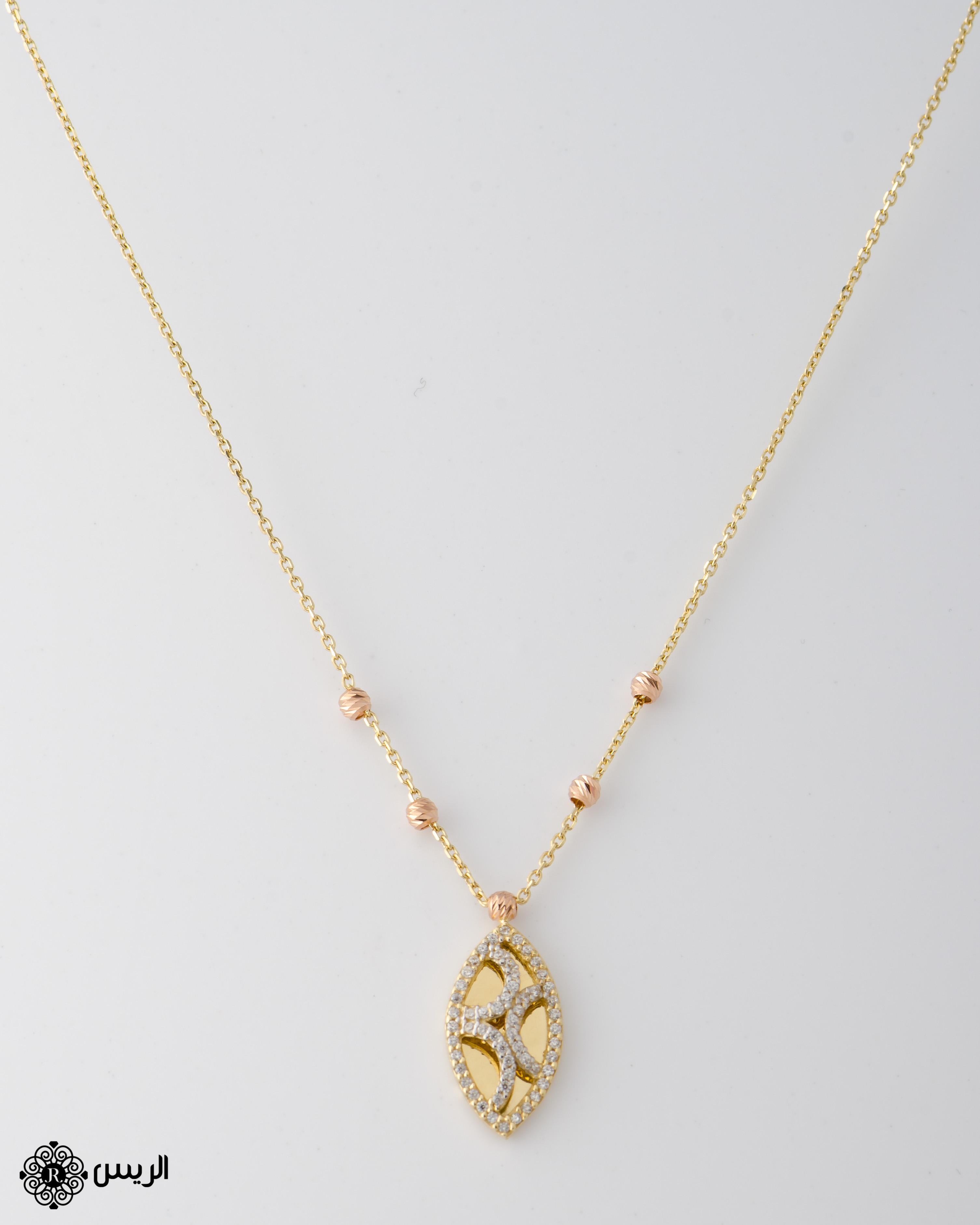 Raies jewelry Pendant with Chain تعليقة مع سلسله الريس للمجوهرات