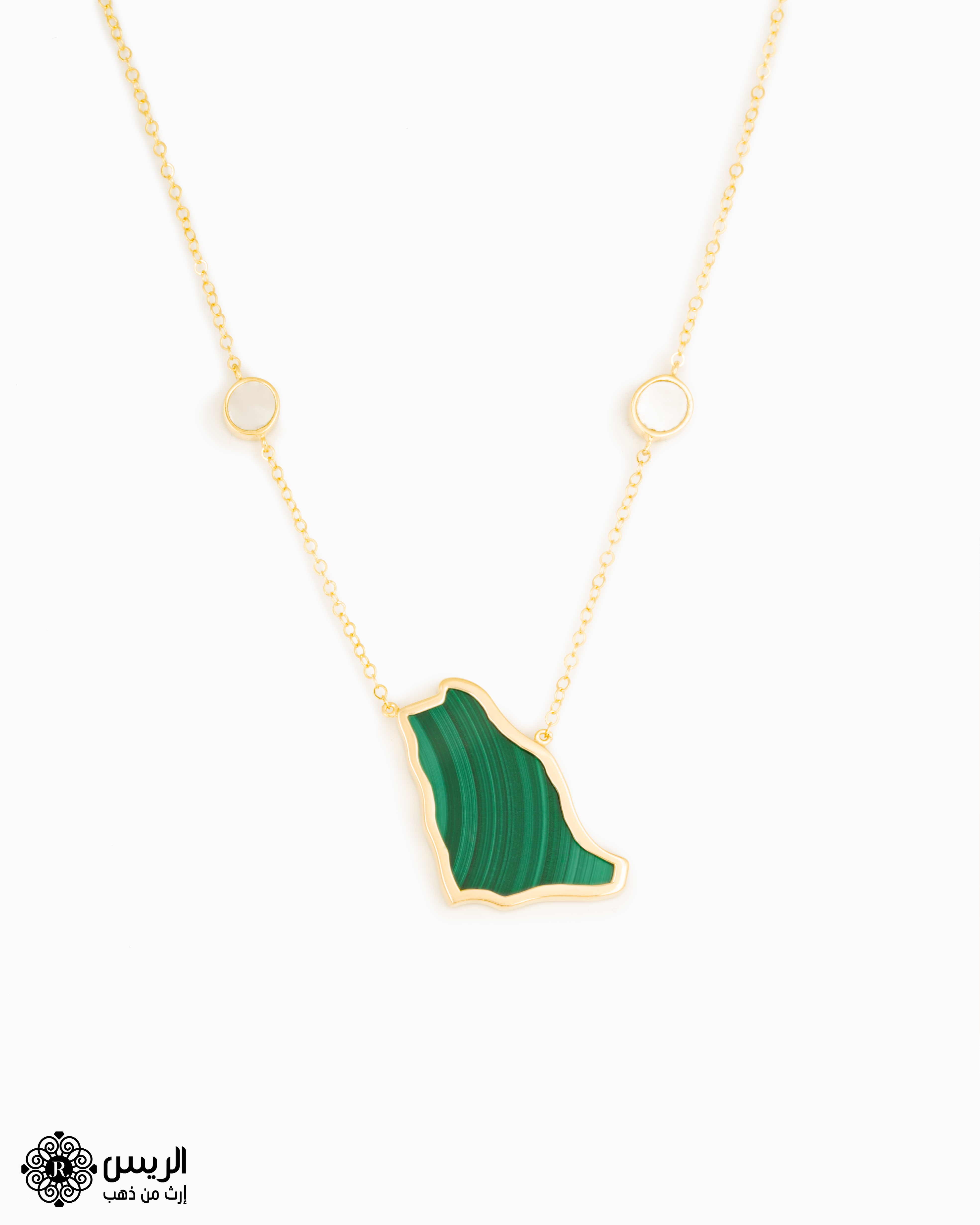 Raies jewelry Necklace With Chain KSA Map Malachite Stone تعليقة مع سلسله خريطة المملكة بحجر ملاكيت الريس للمجوهرات