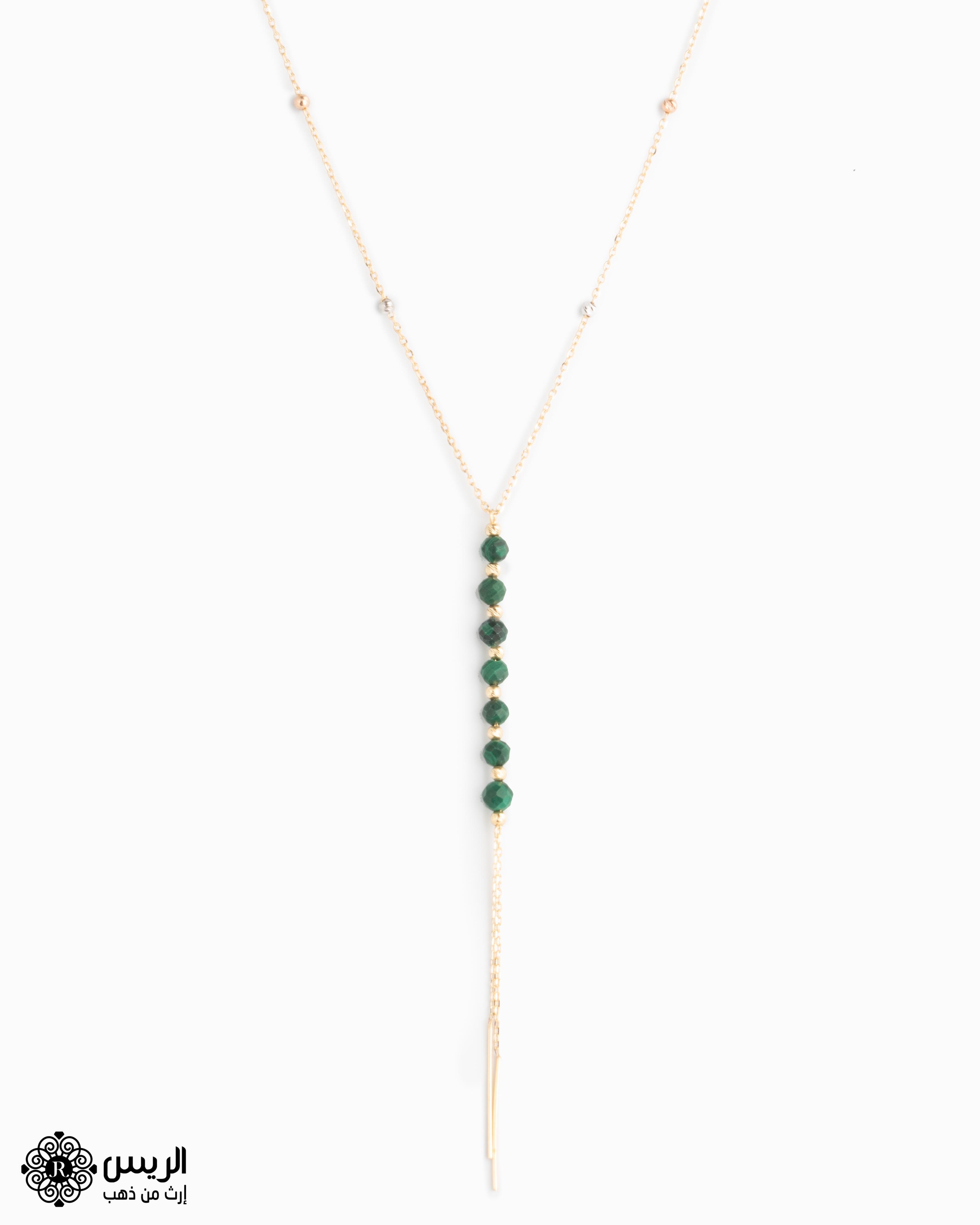 Al-Raies jewellery