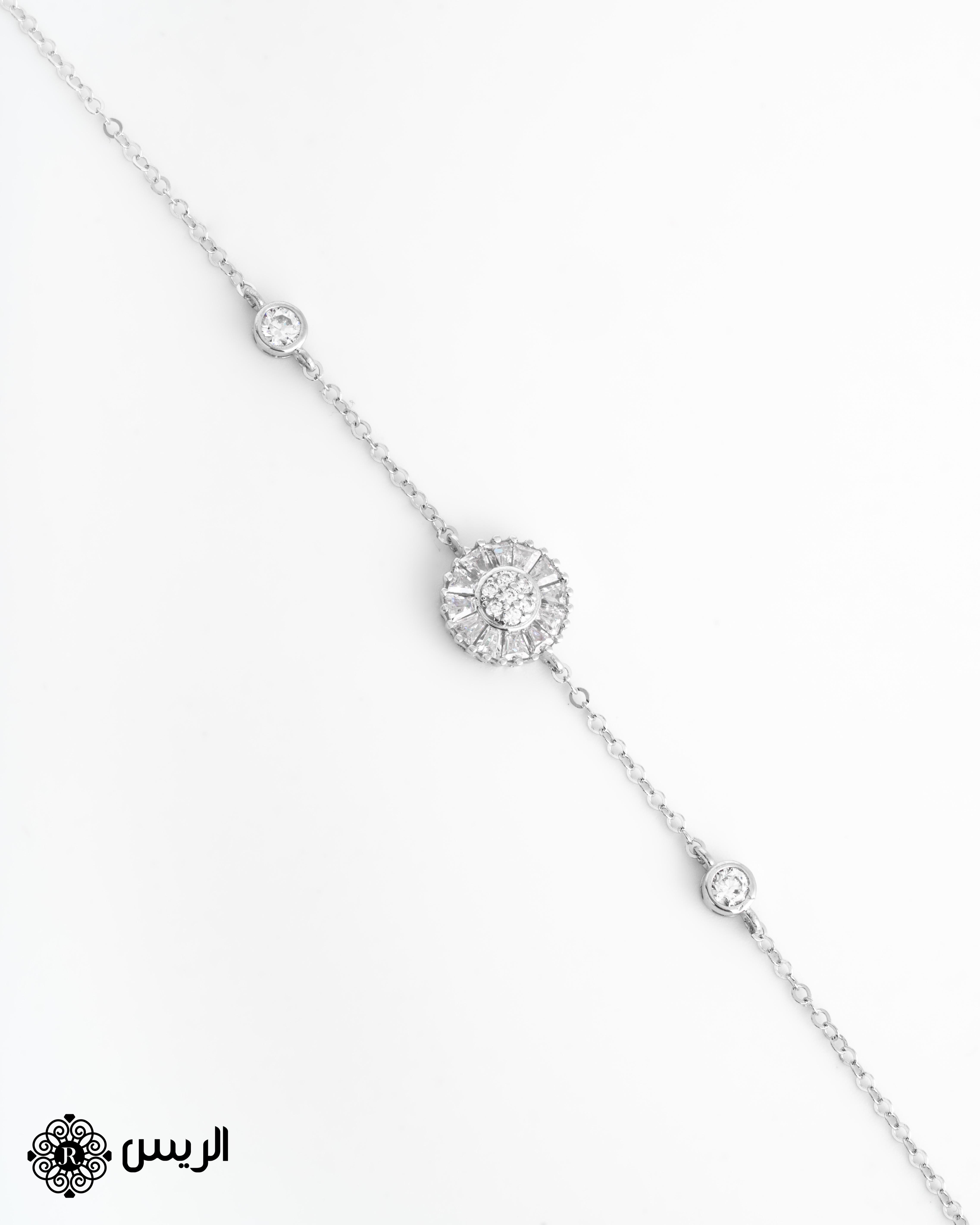 Raies jewelry Solitaire Full Set طقم سوليتير الريس للمجوهرات