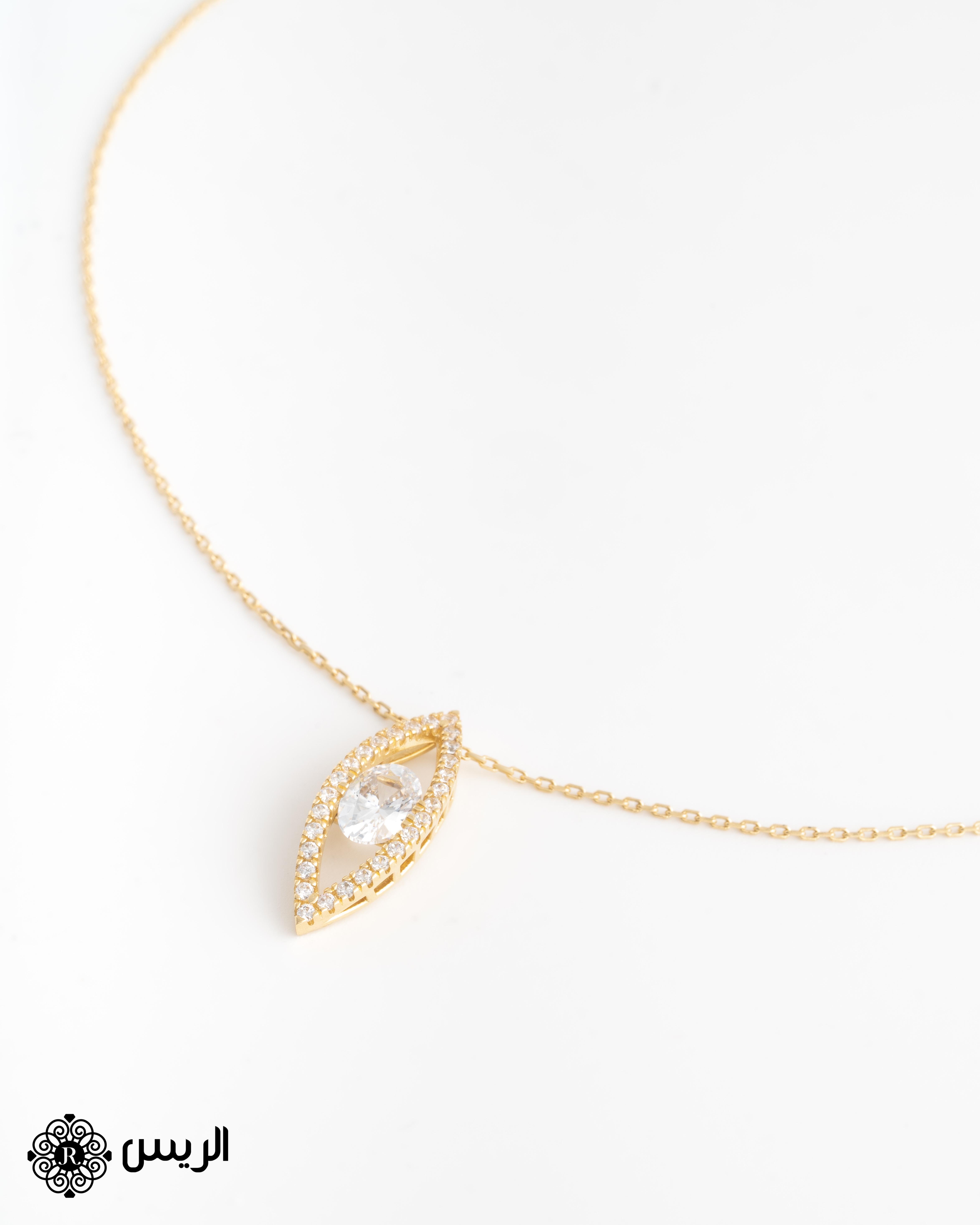 Raies jewelry Solitaire Half Set نصف طقم سوليتير الريس للمجوهرات