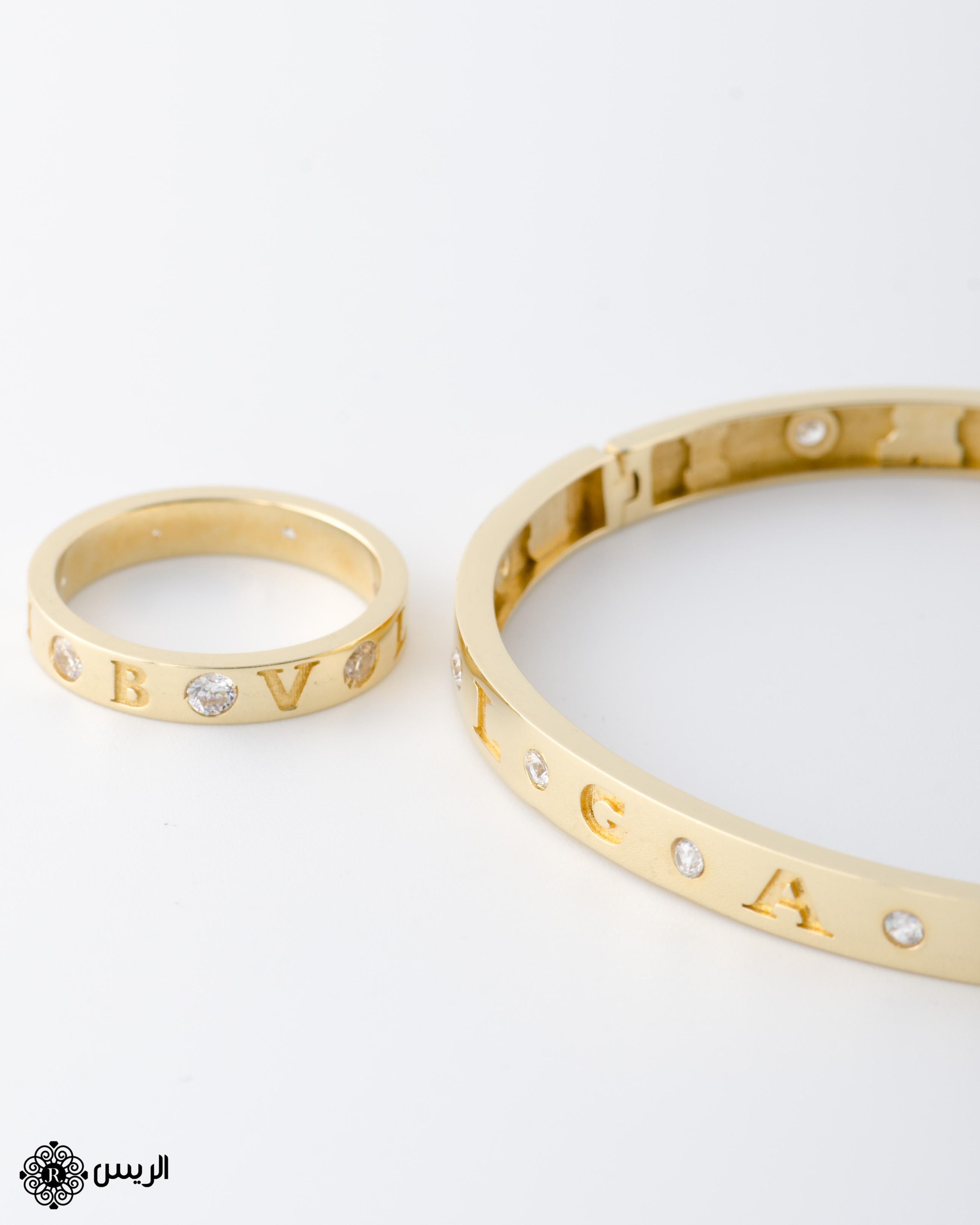 Raies jewelry Bangle with Ring Casual Design إسورة مع خاتم تصميم سبور الريس للمجوهرات